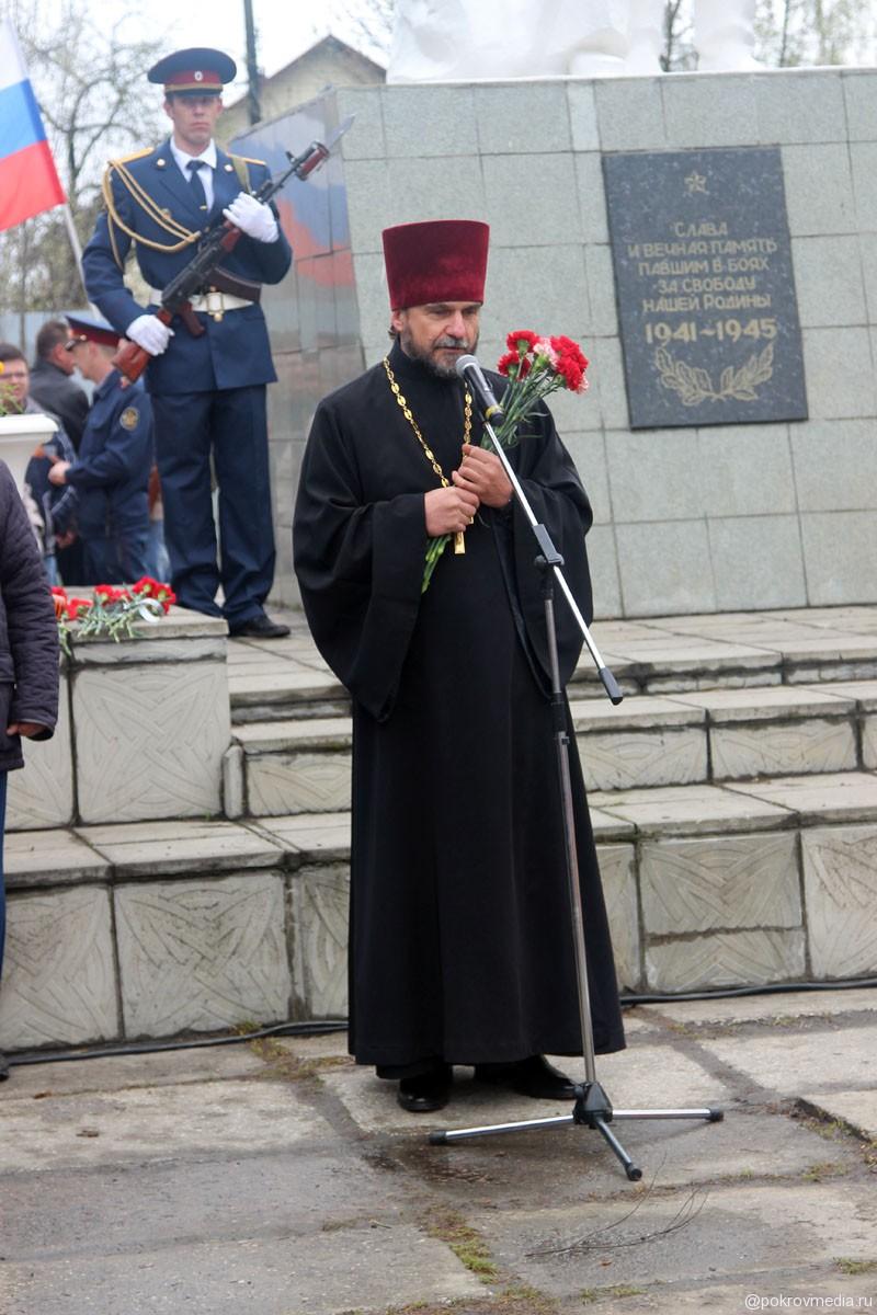 Поздравление протоиерея Леонида Беспалова