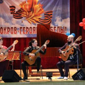 Музыка в честь праздника Победы