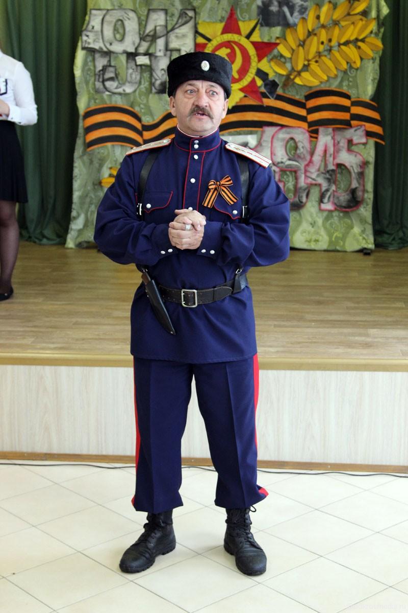 Поздравление от атамана В. В. Фисенко