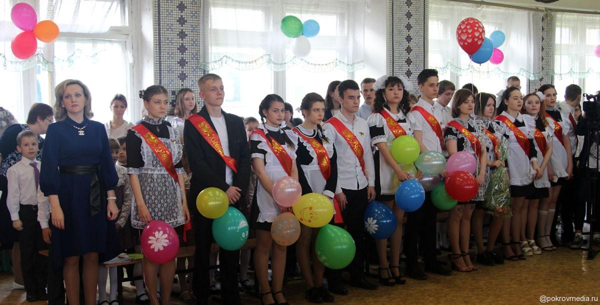 Выпускники ПСШ № 1.