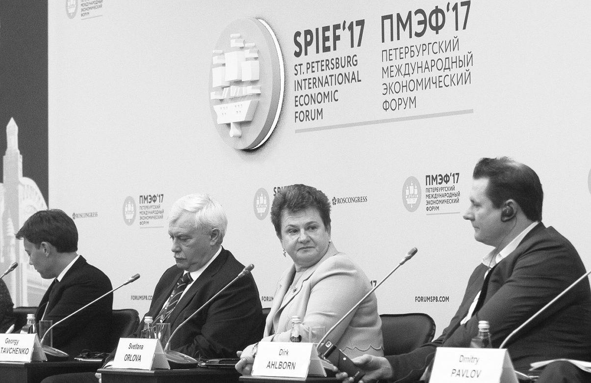 На Международном форуме в Санкт-Петербурге