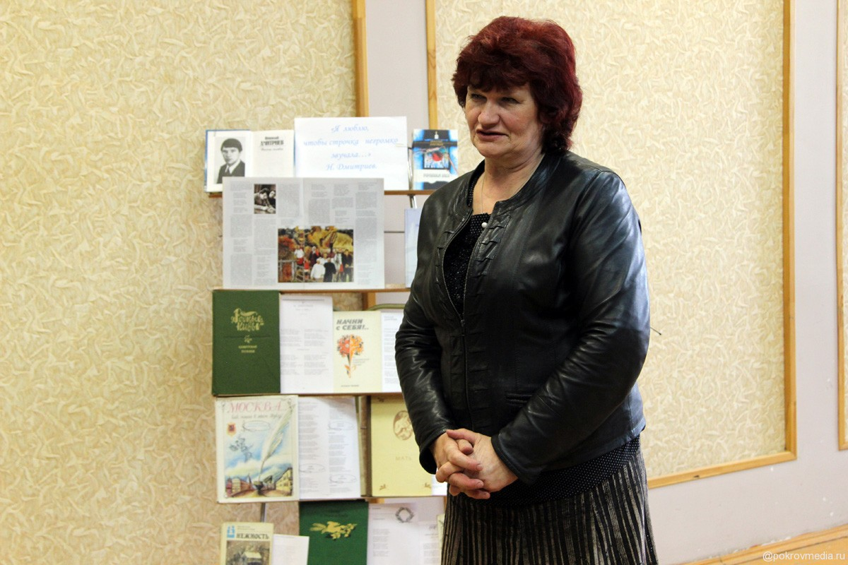 Вдова поэта Алина Доминиковна Дмитриева