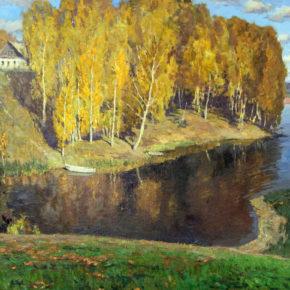 Выставка художника Владимира Рыженко