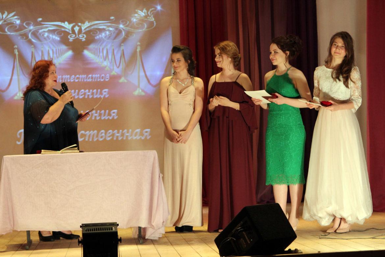 Награждение медалистов средней школы № 1