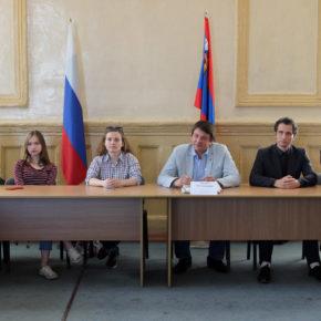 Первое заседание Молодёжного парламента