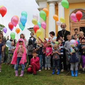 Летний праздник для детей Покровского детского дома