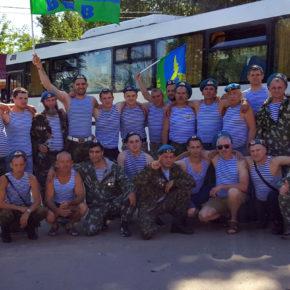 2 августа – День воздушно-десантных войск