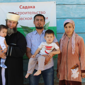 О мусульманской общине города