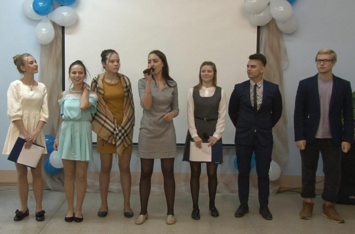 Поздравление от студентов