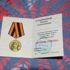 С днём рождения, дорогая Варвара Александровна!