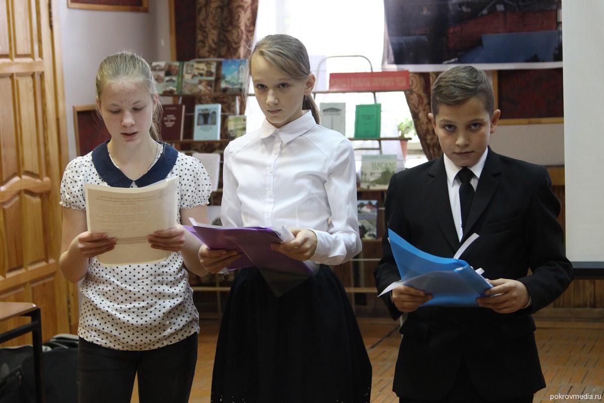 Участники краеведческих чтений