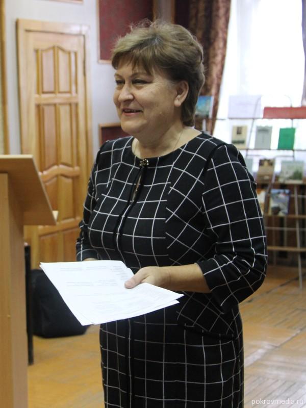 И.В. Соловьёва