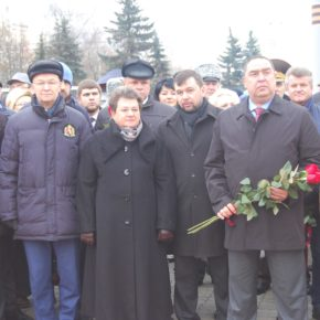Во владимире отметили день народного единства