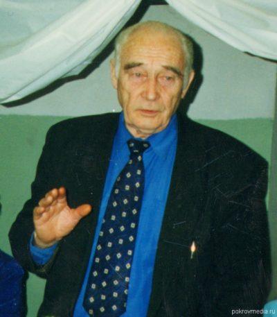 Демидов Н.П