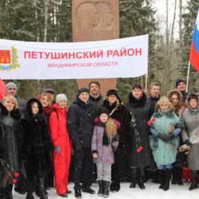 В Киржачском районе состоялся митинг памяти, посвящённый 50-й годовщине со дня трагической гибели Юрия Гагарина и Владимира Серёгина