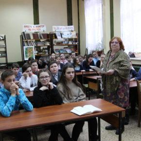 Читательская конференция: В. А. Осеева « Бабка»
