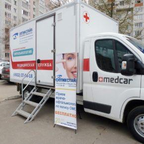 В январе 2018 года мобильный офтальмологический комплекс бесплатно обследует жителей Камешковского, Меленковского и Петушинского районов