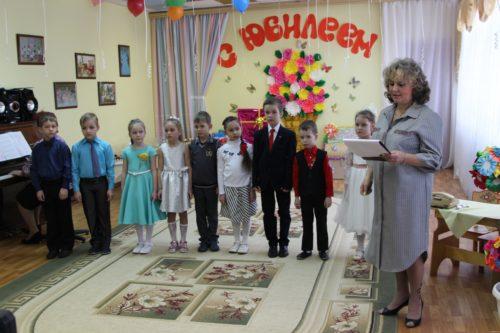 40 лет детскому саду
